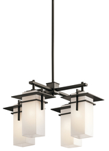 Kichler 49638OZ - Indoor/Outdoor Chandelier 4Lt